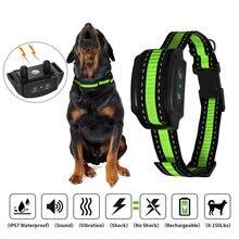 Ошейник для собак с защитой от лая электронный тренировочный