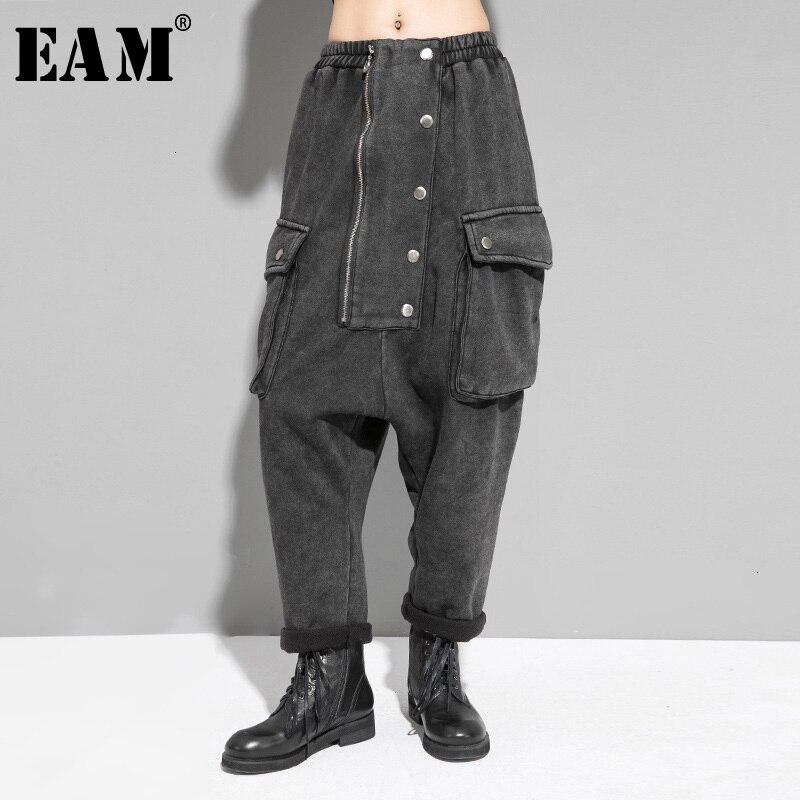[EAM] High Elastic Waist Button Split Joint Long Denim Trousers New Loose Fit Pants Women Fashion Tide Spring Autumn 2020 1K163