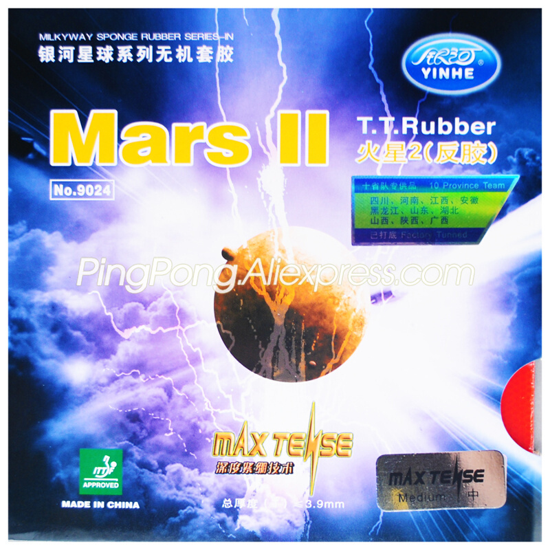 YINHE Mars II / MARS 2 Pips-in YINHE Table Tennis Rubber Original GALAXY Ping Pong Sponge