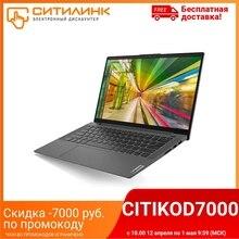 Ноутбук LENOVO IdeaPad IP5 14ARE05 14
