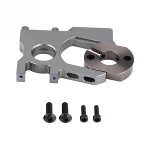 RC Parts Motor Mount Holder Al