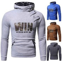 Men's Hoodies, Hip-hop, Men's Hoodies, Men's Hoodies, Animation Hoodies, Men's Shirts, Hoodies, Hoodies, Men Hoodie, Hoodie Men hoodies trespass hoodies