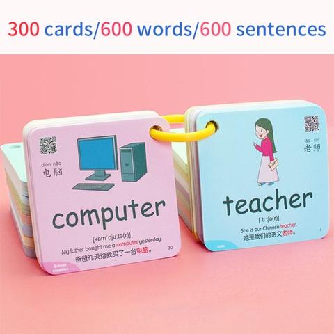 300 pcs set criancas chines ingles cartao flash cartoes de bolso cartao palavra educacional aprendizagem