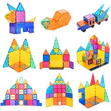 48 78 120pcs bloki magnetyczne zabawki dla dzieci magnes klocki dla dzieci zabawki magnetyczne klocki edukacyjne dla chłopców tanie tanio LYONAVA CN (pochodzenie) Z tworzywa sztucznego 2-3Y 4-6Y 7-9Y