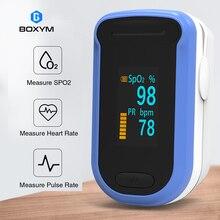 BOXYM médical bout des doigts oxymètre De pouls oxygène sanguin moniteur De fréquence cardiaque LED numérique Oximetro santé moniteurs Oximetro De Pulso