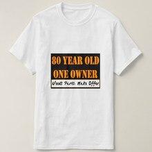2020 tシャツシャツ綿半袖80歳 _ 1所有者のニーズ部品 _ メイク提供tシャツ (1) 女性tシャツ