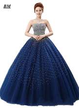 2019 New Royal Blue Tulle Quinceanera Dresses Ball Gown Beading Sweet 16 Formal Prom Party Vestido De 15 Anos BM57