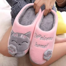 House Slippers Cat-Shoes Bedroom PUIMENTIUA Soft Winter Women Indoor Lovers-Couples Warm