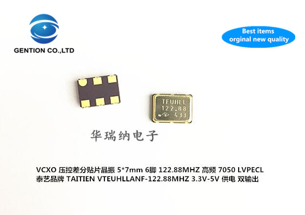 2pcs 100% New And Orginal VCXO Voltage-controlled Differential Patch Crystal PECL LVPECL 5X7 122.88M 122.88MHZ 6 Pins