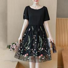 L 5XL 大サイズの女性の夏新エレガントな膝丈メッシュ刺繍妖精韓国年齢減少スリムプラスサイズのカクテルドレス