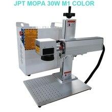 colorful MOPA marking machine metal laser engraver marker with JPT 20W 30W laser source mopa laser engraving machine