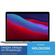 Ноутбук Apple MacBook Pro 13 Late 2020 13.3