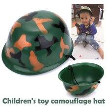 Имитация ролевой игры камуфляжная шапка для шлема игрушки строительные