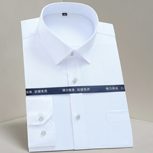 Men's Classic Standard-fit Stretch Dress Shirt Single Patch Pocket Thin Long Sleeve Formal Business Solid White Basic Shirts