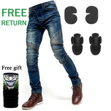 EV-02, модные мужские и женские обтягивающие синие эластичные джинсы для мотоцикла, штаны для мотогонок с подкладами, обтягивающие джинсы для мотоцикла