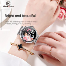 Kaimorui Women Smart Watch, Real-time Weather Activity Tracker, Heart Rate Monitor Sports Ladies Smart Watch Men For Android IOS