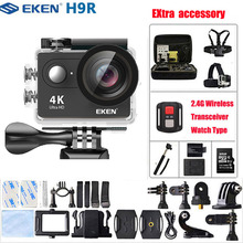 EKEN عمل كاميرا H9/H9R 4K الترا HD 1080 p/60fps خوذة صغيرة كام واي فاي الذهاب مقاوم للماء برو اضافية 32GB TF بطاقة كاميرا رياضية