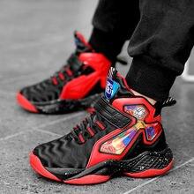 Баскетбольная обувь для мальчиков брендовая кожаная спортивная