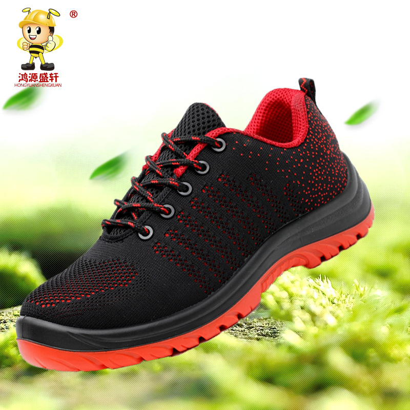 New Style Fly Woven Safety Shoes Breathable Smashing Safe Protective Shoes Puncture-Proof Standard Shoes Cover Work Shoes Cross