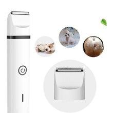 Электрический триммер для волос для домашних животных, триммер для собак, кошек, машинка для стрижки, перезаряжаемая машинка для стрижки домашних животных с низким уровнем шума, набор для стрижки