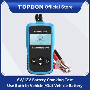 Image 1 - TOPDON AB101 자동차 배터리 테스터 12V 전압 배터리 테스트 자동차 충전기 분석기 2000CCA 자동차 크랭크 충전 Circut 테스터