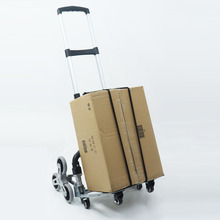 Aluminum Trolley with 6 Large Wheels and 4 Auxiliary Wheels 154 Pounds Capacity