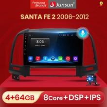 Junsun V1 Android 10.0 2G + 32G DSP Radio samochodowe multimedialny odtwarzacz wideo dla Hyundai Santa Fe 2 2006-2012 nawigacja GPS 2 din no dvd