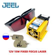 450nm 15000mW 12 فولت ثابت التركيز وحدة الليزر ديود TTL /PWM بمناسبة الفولاذ المقاوم للصدأ لتقوم بها بنفسك قطاع الليزر بالحفار 15 واط