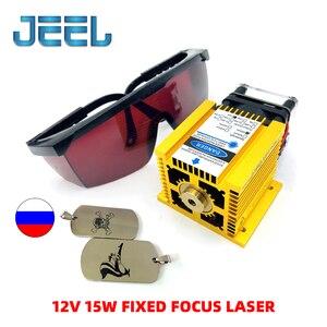 Image 1 - Module Laser à mise au point fixe, 15000mW 12V, Diode TTL /PWM, marquage acier inoxydable, découpeuse pour graveur Laser, bricolage soi même, 15W