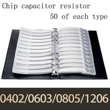 0603 1% 0R OHM ~ 10M YAGEO SMD образец резистора погрешность для книги 170 ценностей x 50 шт. = 8500 шт.