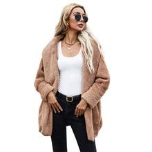 Ladies Autumn/Winter Sweater Warm Jacket Long-Sleeved Loose Casual Cardigan Mid-Length Korean Fashion Sweater Jacket XL