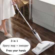 3in1 Spin Spray Mop Broom Set Magic Flat Lazy Mops Sweeper Household Cleaning Tool with Microfiber Cloth Pads Floor Scrubber