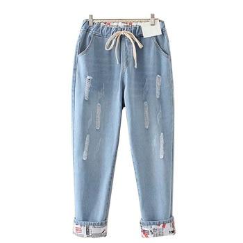 Plus Size Elastic Waist Hemming Boyfriend Loose Ripped Denim Harem Jeans 4Xl 5Xl Light Blue  Girl'S Casual Pants For Women 2