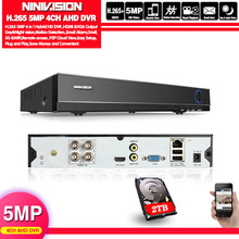 AHD H.265/H.264 Digital DVR video registro soporte analógico CVI TVI AHD cámara IP ONVIF apoyo CMS vmeyesuper de CCTV AHD 5MP Cámara(China)