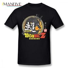 Dragon Ball T Shirt Z T-Shirt Funny Streetwear Tee Plus size  Cotton Print Men Short-Sleeve Tshirt