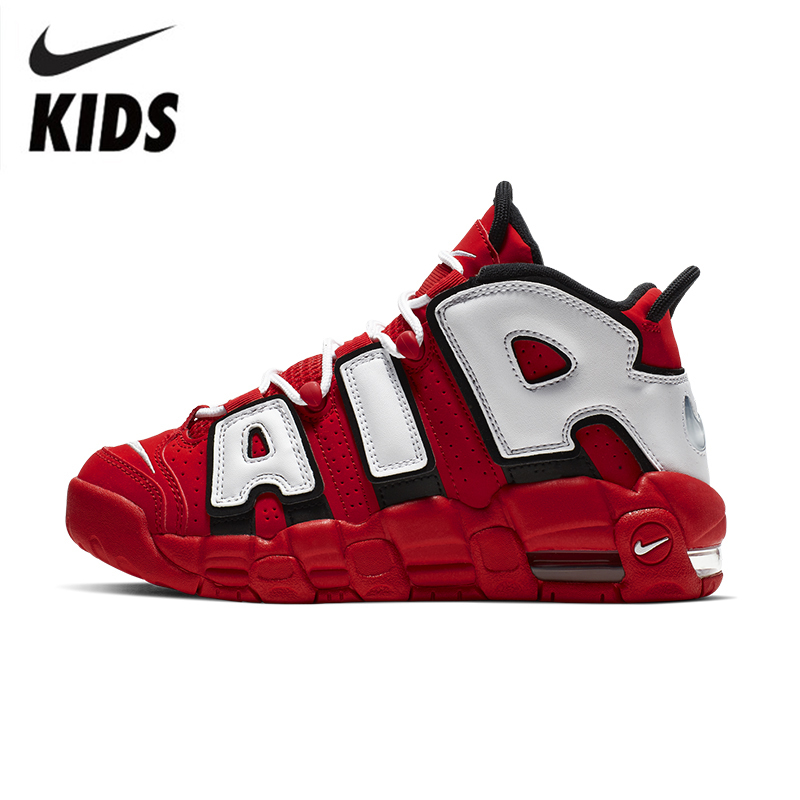 Nike Air More Uptempo Air Air Cushion Serpentine Children Basketball Shoes Boys Cq4581-100