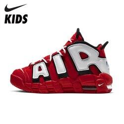 Nike Air plus Uptempo coussin d'air Serpentine enfants basket chaussures garçons Cq4581-100