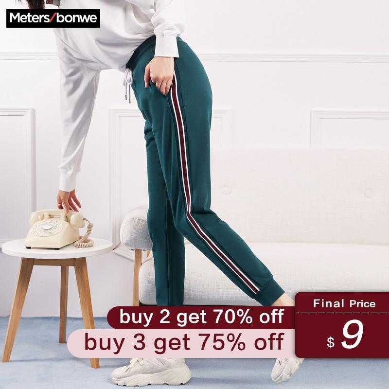 Metersbonwe Mid-waist Sports Pants Women Loose Spring Autumn 2019 New Sports Drawstring Korean Harem Pants Jogging Pants