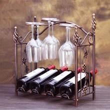 Стойка для вина в европейском стиле барокко