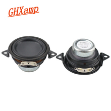 GHXAMP 1.75 אינץ 45mm Neodymium מלא טווח רמקולים Bluetooth מובנה עבור Dynavox רמקול 2pcs 8OHM 7W