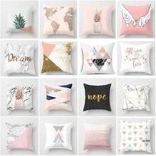 Розовый геометрический Чехол на подушку с скандинавским узором для женщин тропический ананас бросок накладка из полиэстера чехол на диванную кровать декоративный Чехол на подушку