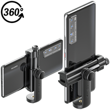 Ulanzi портативный мини-штатив для телефона с шаровой головкой 1/4 для камеры, штатива для iPhone Zhiyun Smooth 4 DJI OSMO Feiyu Vimbal