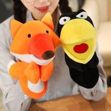 Guante de peluche de zorros y cuervos para niños, marionetas de mano de felpa, suave, relleno, cuento de dibujos animados, aprendizaje divertido, regalo de cumpleaños