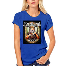 T-shirt KORPIKLAANI BEER New Different Size A Metal Band Nation