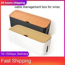 Коробка для кабелей коробка зарядного устройства проводов управление