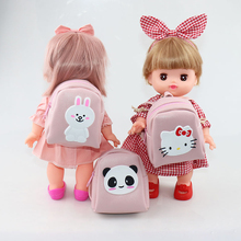 25cm DOLL Mell Chan Doll Little Merlot Applicable Backpack School Bag Backpack Backpack Doll Clothes