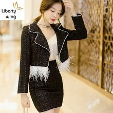 Fashion Women Feather Tassels Tweed Jacket Mini Wrap Skirt Two Piece Set Office Ladies Slim Fit Outfits Sexy Business Party Suit(China)