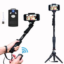 YT-1288 Bluetooth Remote Control Selfie Stick Adjustable Phone Camera Wireless Self-timer Tripod for iPhone Huawei Xiaomi(China)