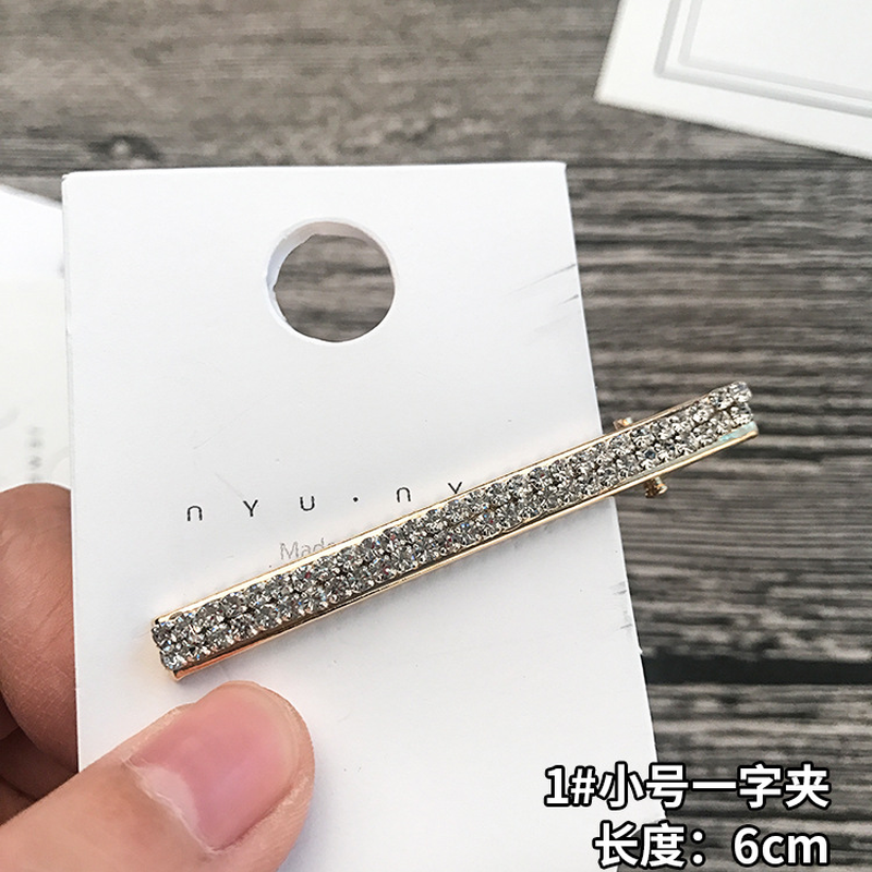 BlingBling металлические стразы шпильки с жемчугом Duckbill зажим, аксессуар для волос для женщин геометрические заколки для волос
