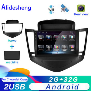 2G RAM Android 8.1 Car DVD Multimedia Player For Chevrolet Cruze 2009 2010 2011 2012 2013 2014 2din car radio GPS Navigation(China)